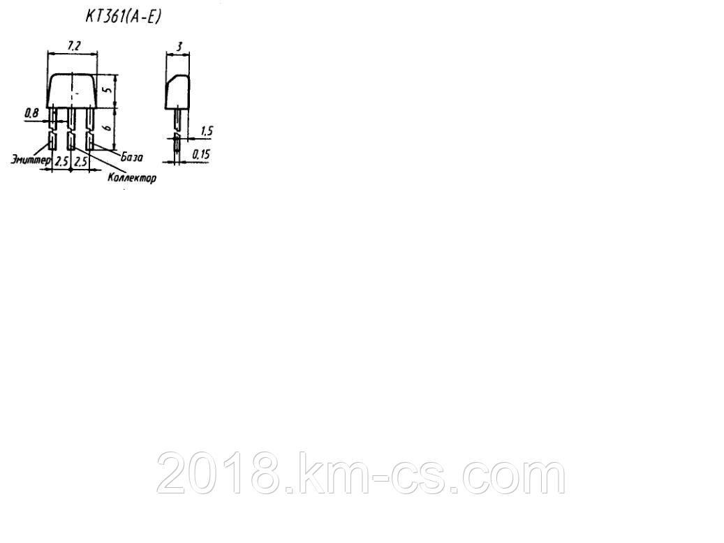 Транзистор биполярный pnp КТ361В