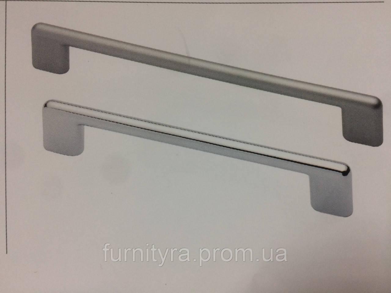 Ручка 224mm LUNA Хром
