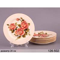 Lefard Набор тарелок «Роза корейская»