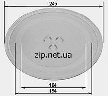 Тарелка для микроволновки 245 мм. LG 3390W1G005H