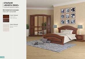 Спальня Венера Люкс, фото 3