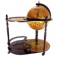 Jufeng Глобус-бар напольный со столиком «Всеобщий»