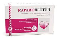Кардиолептин 50 Тб снижет артериальное давление, обладает успокаивающим действием, снижает уровень холестерина