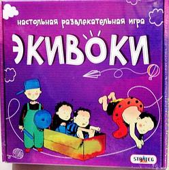 Детские карточные игры.Карточная игра веселая для компаний.Игра развивающая.