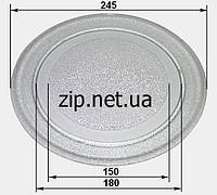 Тарелка для микроволновки 245 мм. голое дно