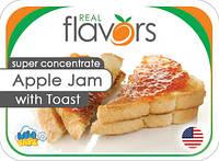 Ароматизатор Real Flavors Apple Jam with Toast (Тост с яблочным джемом)