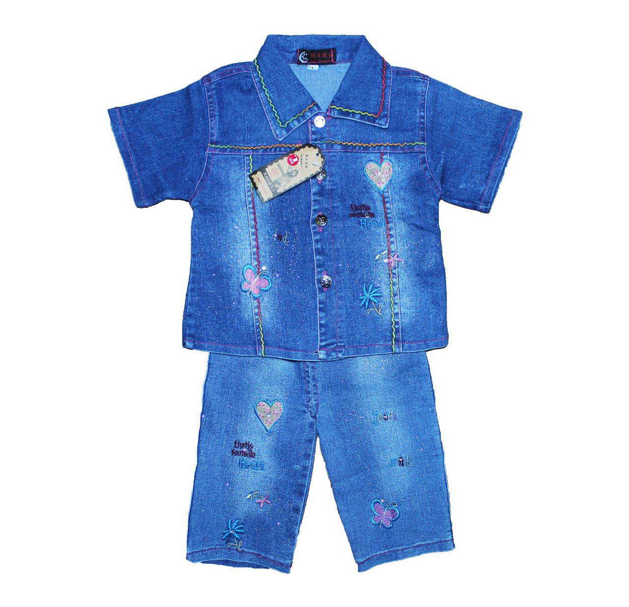Костюм детский джинсовый  для девочки. Хепи + Вишня.