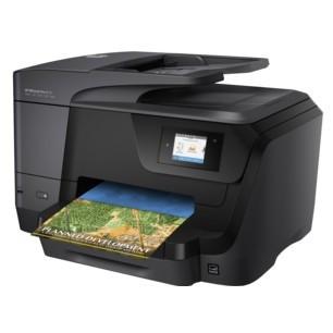 МФУ HP OfficeJet Pro 8710 Wi-Fi (D9L18A)