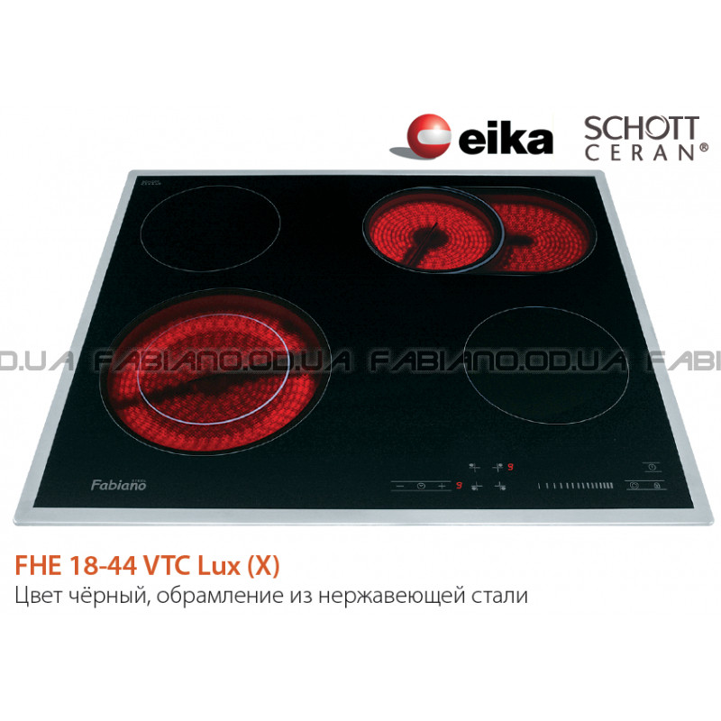 Стеклокерамическая поверхность Fabiano FHE 18-44 VTC Lux (X)