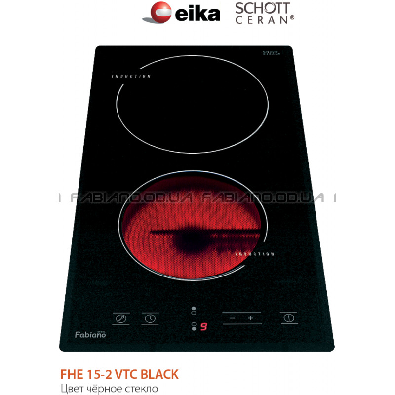 Электрическая поверхность Fabiano FHE 15-2 VTC Black
