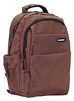 Рюкзак RAINBOW 43*29*19 см 24 л Коричневый (4820071015897), фото 1