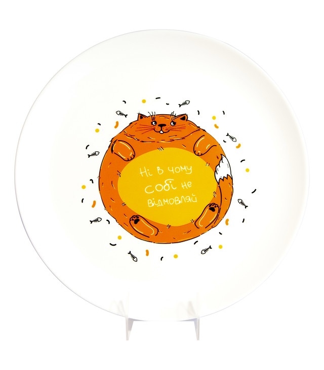 дизайнерская тарелка Ні в чому собі