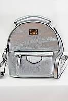 Городской рюкзак серебро