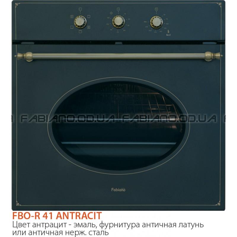 Электрическая духовка Fabiano FBO-R 41 Antracit