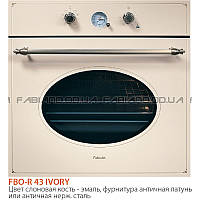 Электрическая духовка Fabiano FBO-R 43 Ivory