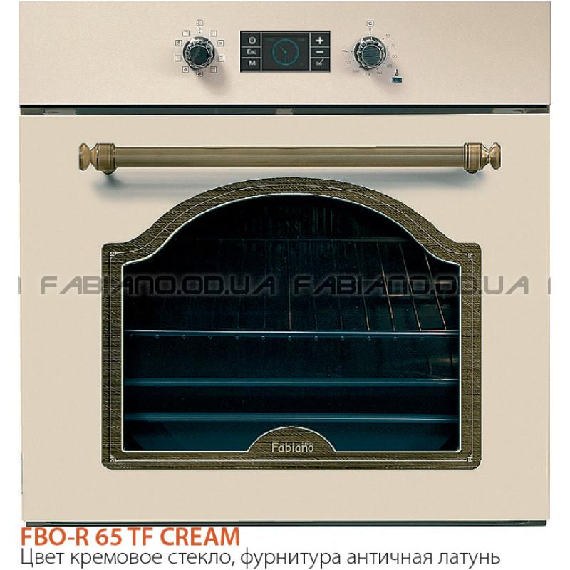 Электрическая духовка Fabiano FBO-R 65TF Cream