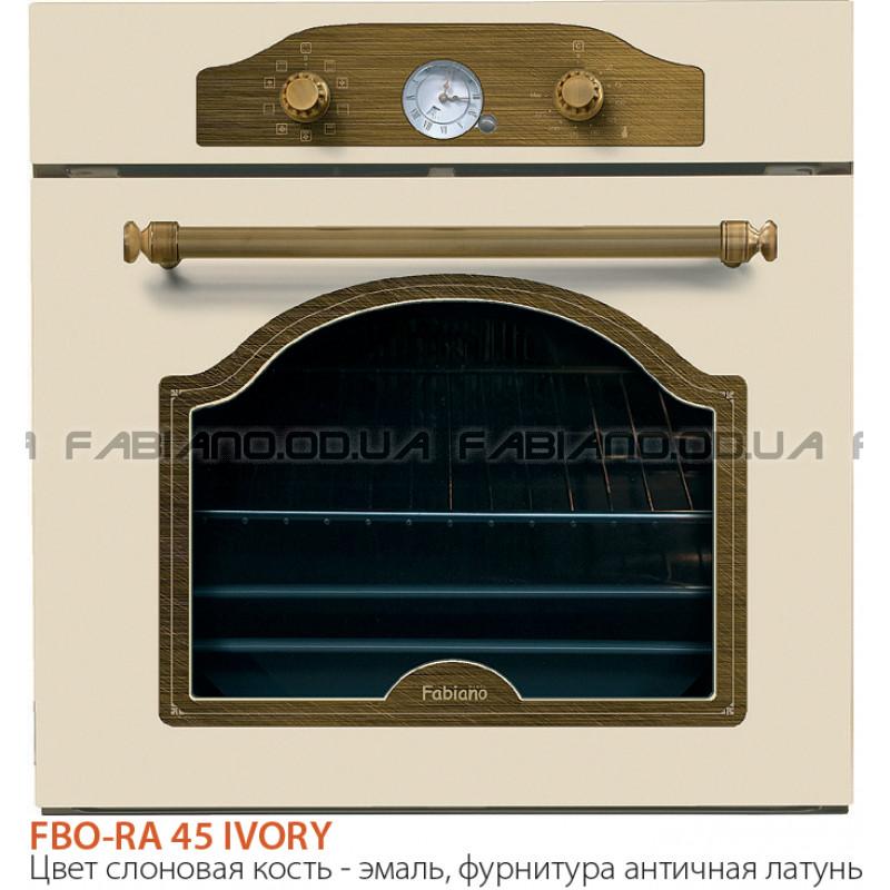 Электрическая духовка Fabiano FBO-RA 45 Ivory