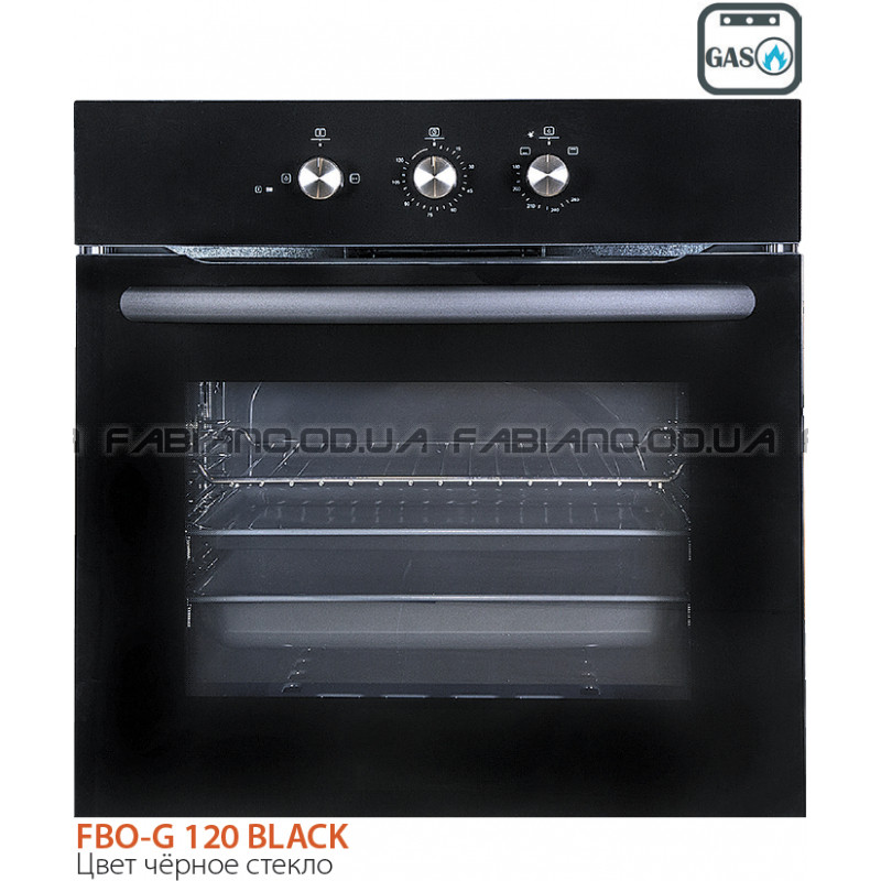 Газовая духовка Fabiano FBO-RG 120 Black