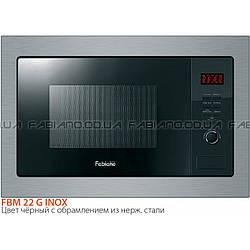 Микроволновая печь Fabiano FBM 22G Inox