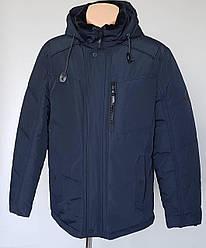 Мужская зимняя куртка большого размера