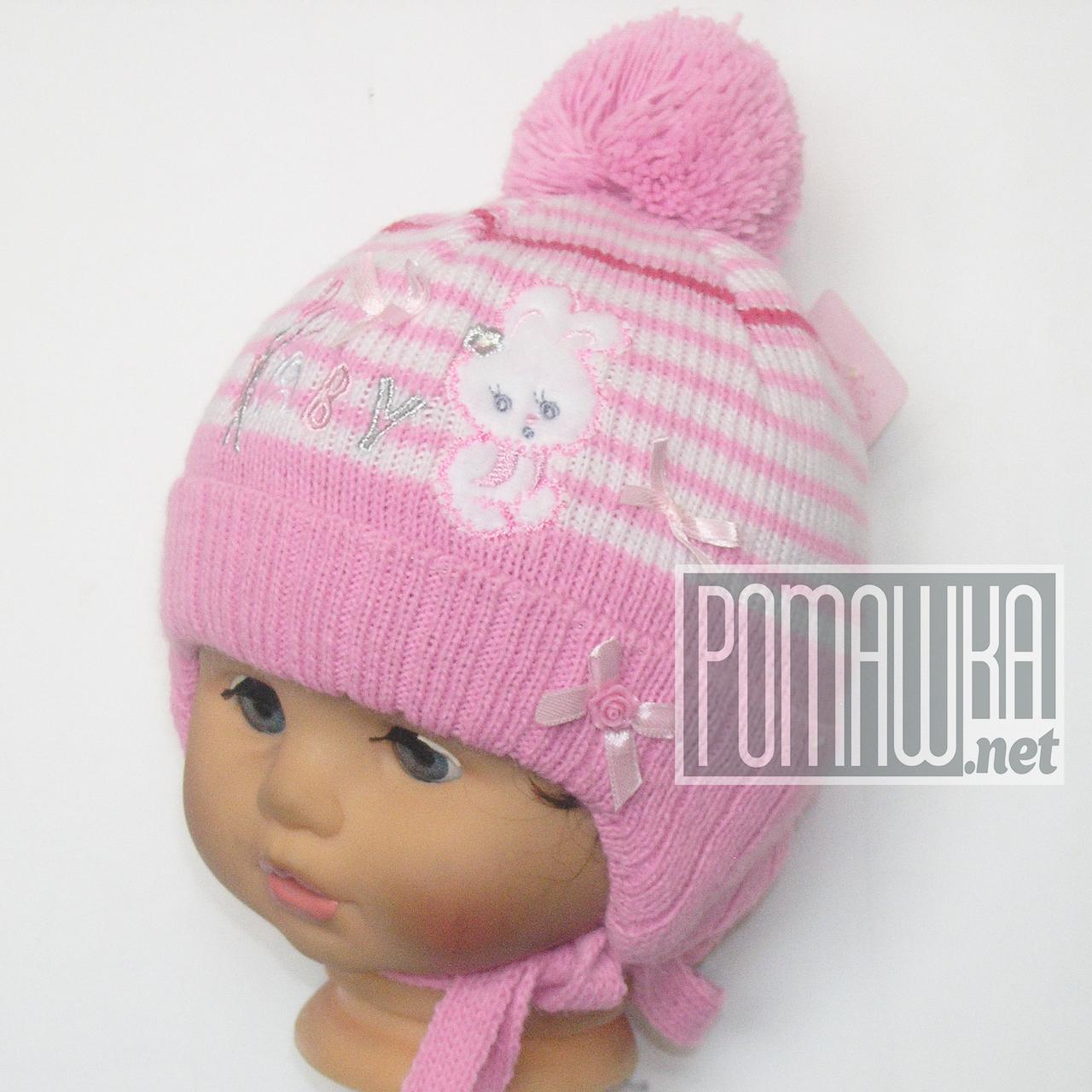Дитяча зимова шапочка р. 40-44 на флісі з зав'язками для новонародженого 4512 Рожевий 42