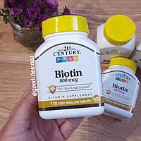 Биотин для волос, кожи и ногтей 21st Century Biotin High Potency 110 шт
