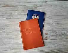Обложка на военный билет светло-коричневая