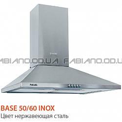 Купольная вытяжка Fabiano Base 60 Inox