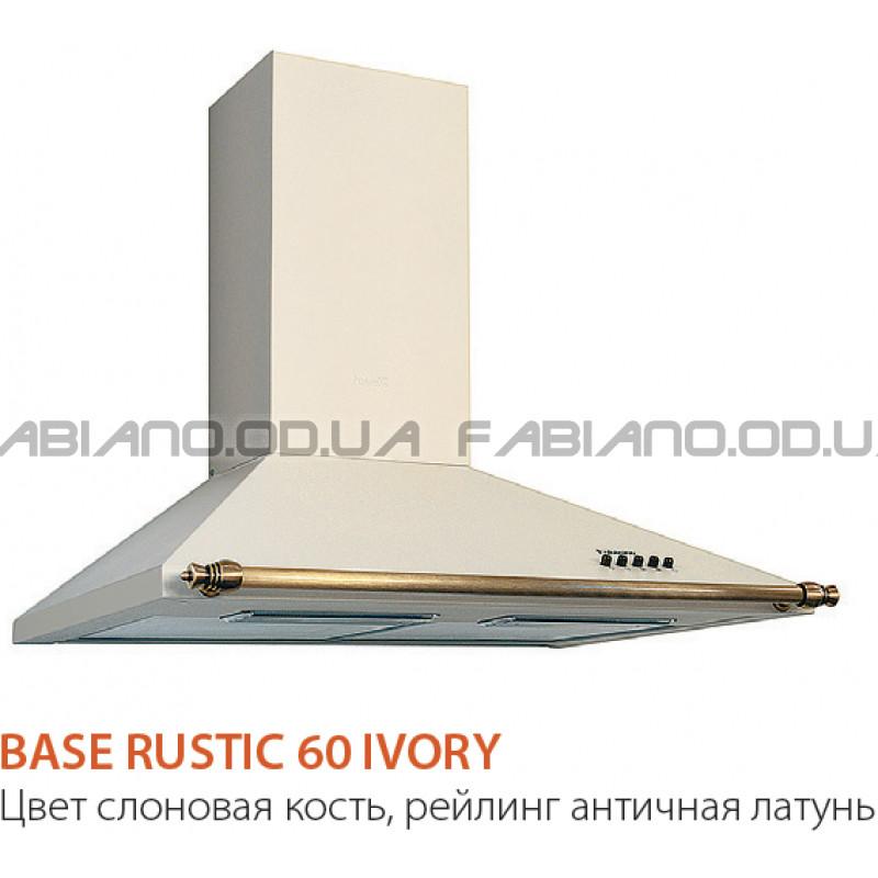 Купольная ретро вытяжка Fabiano Base Rustic 60 Ivory