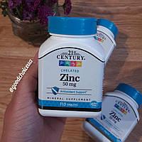 Цинк в таблетках 21st Century Zinc Health Care 50 мг