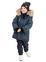 Теплая зимняя куртка - парка на  мальчика. Размеры 104 - 146