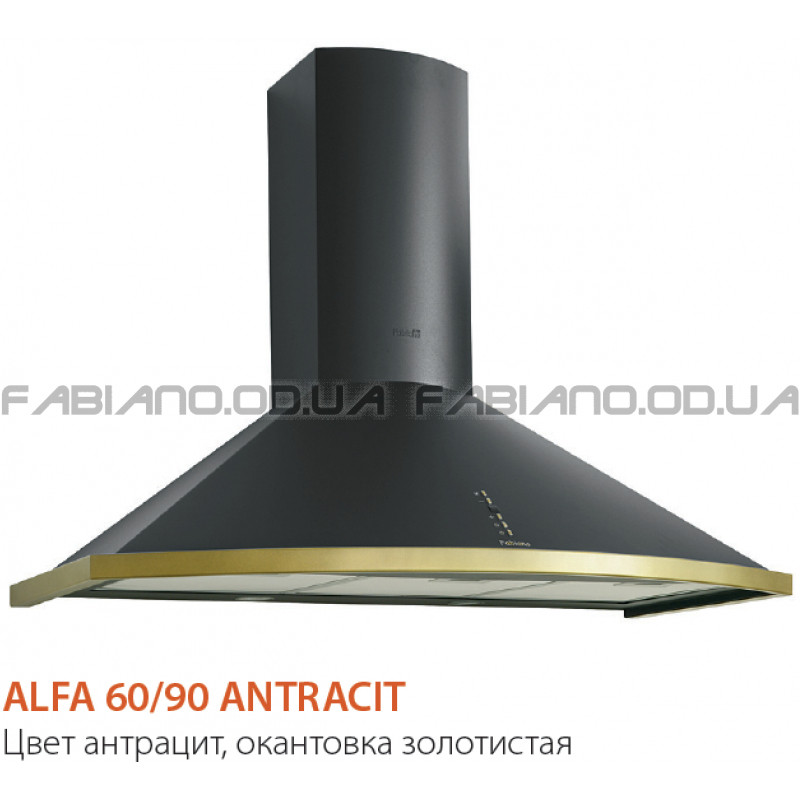 Купольная ретро вытяжка Fabiano Alfa 90 Antracit