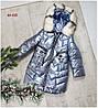 Зимняя куртка 66-438 на 100% холлофайбере, размеры от 122 см