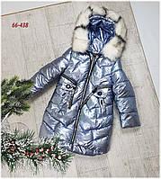 Зимняя куртка 66-438 на 100% холлофайбере, размеры от 122 см до 140 см