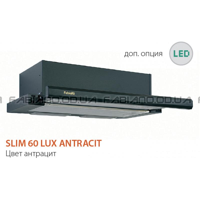 Телескопическая вытяжка Fabiano Slim 60 Lux Antracit