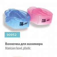 Ванночка для манікюру SPL 90952