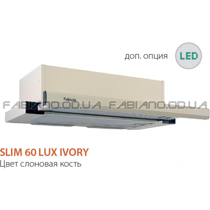 Телескопическая вытяжка Fabiano Slim 60 Lux Ivory
