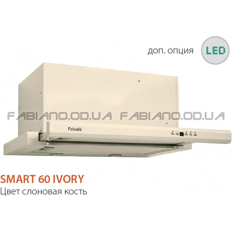 Встраиваемая вытяжка Fabiano Smart 60 Ivory