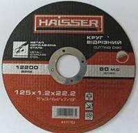 Круг відрізний Haisser по металу і нерж. 125х1,2х22,2мм