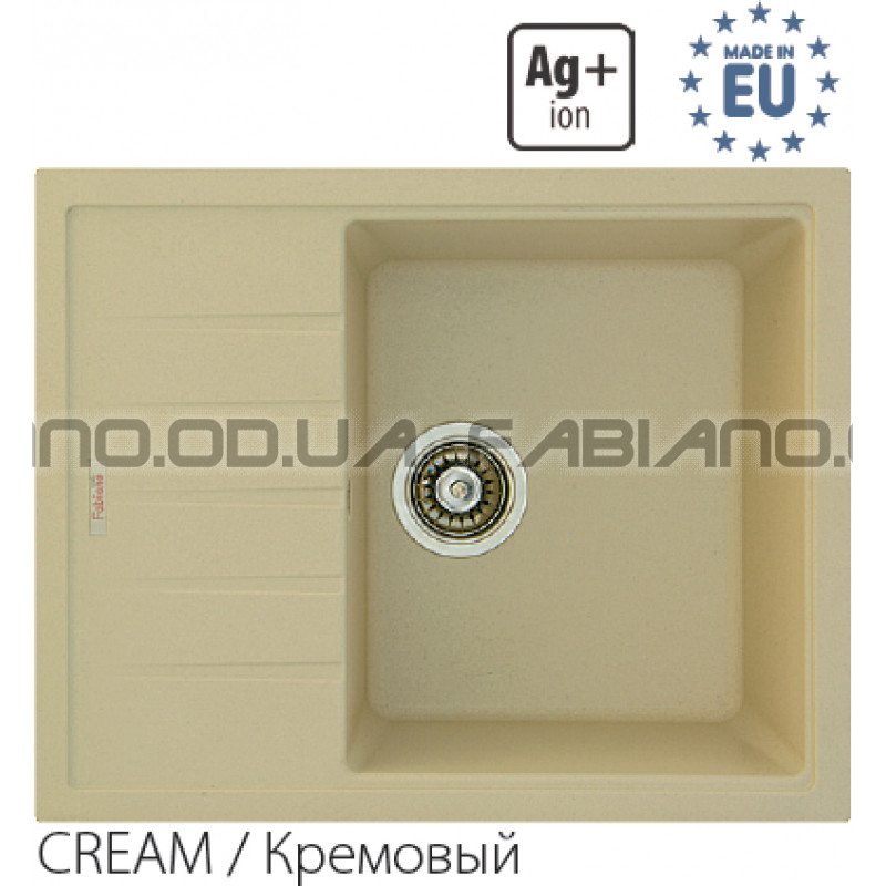 Гранитная мойка Fabiano Classic 62x50 Cream