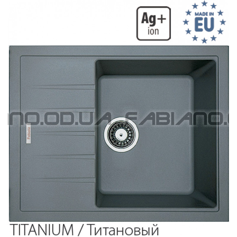 Гранитная мойка Fabiano Classic 62x50 Titanium