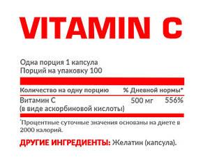 NOSOROG Nutrition Vitamin C 100 caps, фото 2
