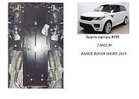 Защита на двигатель, КПП для Range Rover Sport (2013-) Mодификация: 3.0i Кольчуга 2.0602.00 Покрытие: Zipoflex