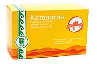 Каталитин 100 таблеток (снижение веса, похудение, нарушение обмена веществ, атеросклероз, сорбент, очистка)