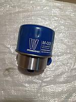 Универсальный масляный фильтр для гидравлики в сборе