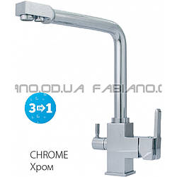 Смеситель Fabiano FKM 31 Chrome