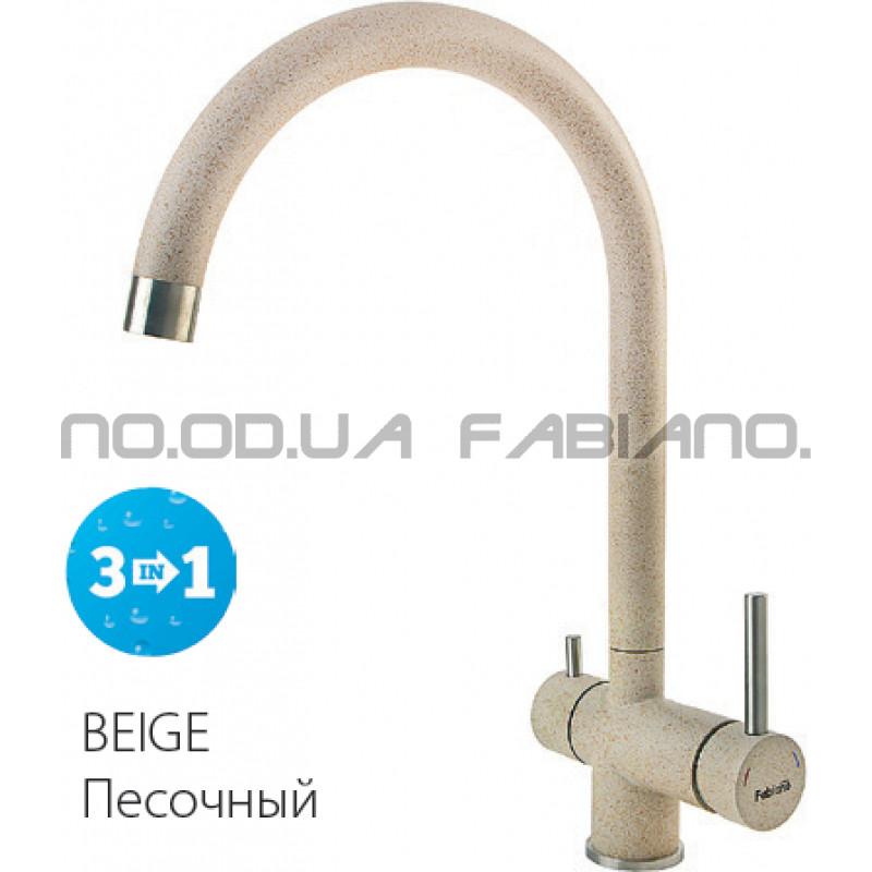 Гранитный смеситель Fabiano FKM 31.5 S/Steel Beige