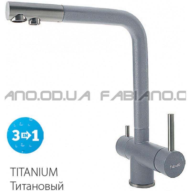 Гранитный смеситель Fabiano FKM 31.7 S/Steel Titanium