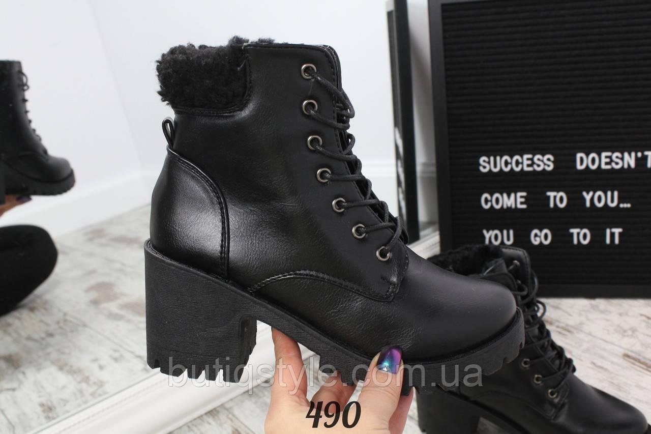 1ba15f4e 39, 40 размер! Крутые женские зимние черные ботинки Mery эко-кожа на ...