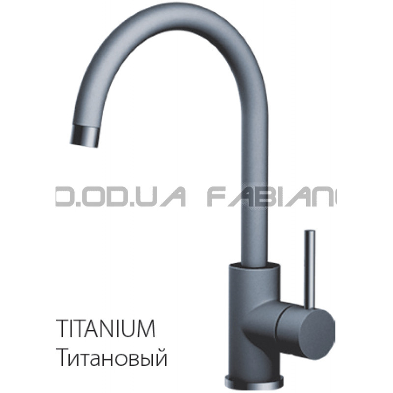 Гранитный смеситель Fabiano FKM 41 S/Steel Titanium